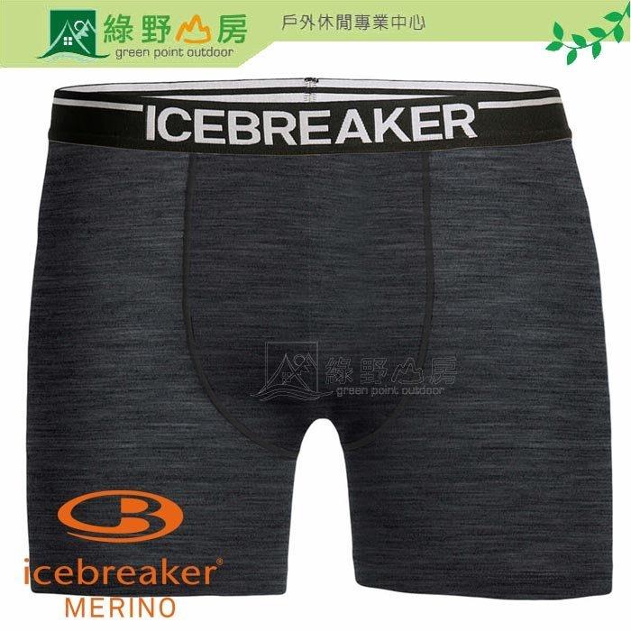 綠野山房》Icebreaker紐西蘭 男 Anatomica 四角內褲 美麗諾羊毛排汗 運動內褲 黑灰 IB103029
