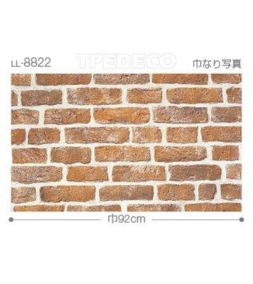 【大台北裝潢】日本進口期貨壁紙LL* 仿建材 平面紅磚   8822  