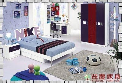 【大熊傢俱】631兒童床 少年床 青年床 單人床 美式床組