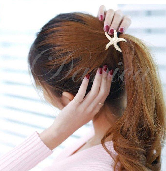 髮束 現貨 韓國熱賣 時尚百搭 金屬感海星 髮飾(2色) K7277 單個價 全館批發價 Danica 韓系飾品