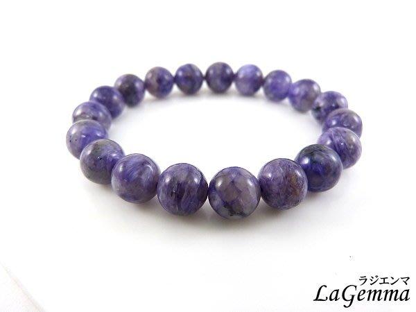 ☆寶峻晶石☆紫龍晶手珠 10mm 主智慧,帶來靈感、創意,助於升遷、官運、考試運