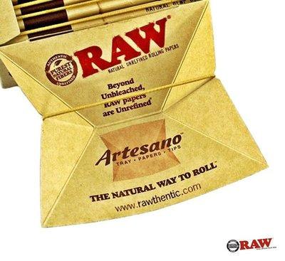 "GOODFORIT / 西班牙RAW® Artesano Classic 1 1/4""捲煙組/盛盤+32濾嘴/32入"
