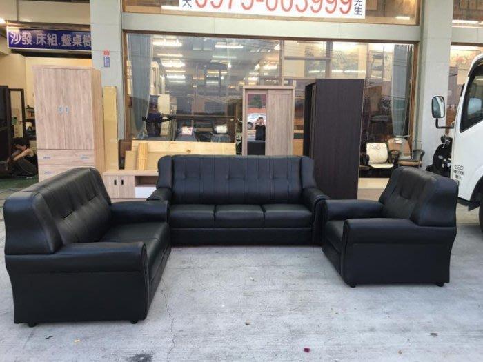 全新庫存家具賣場  全新123皮沙發組 傢俱工廠出清電視櫃茶几衣櫃2手傢俱買賣