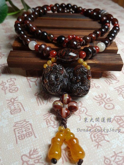西藏瑪卡貔貅項鍊頸鍊招財貔貅 老礦新採 磁場乾淨 能量強【東大開運館】