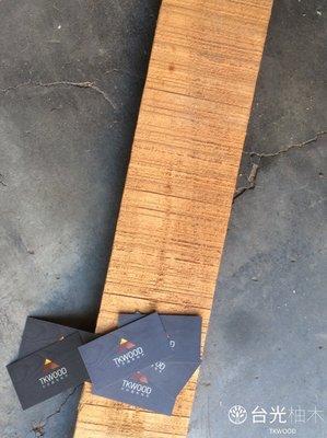 【緬甸柚木毛料-TKWOOD】緬甸柚木毛料✶Teak ✶- 22*120mm角料 角材 地板 木條 木材 木工 家具