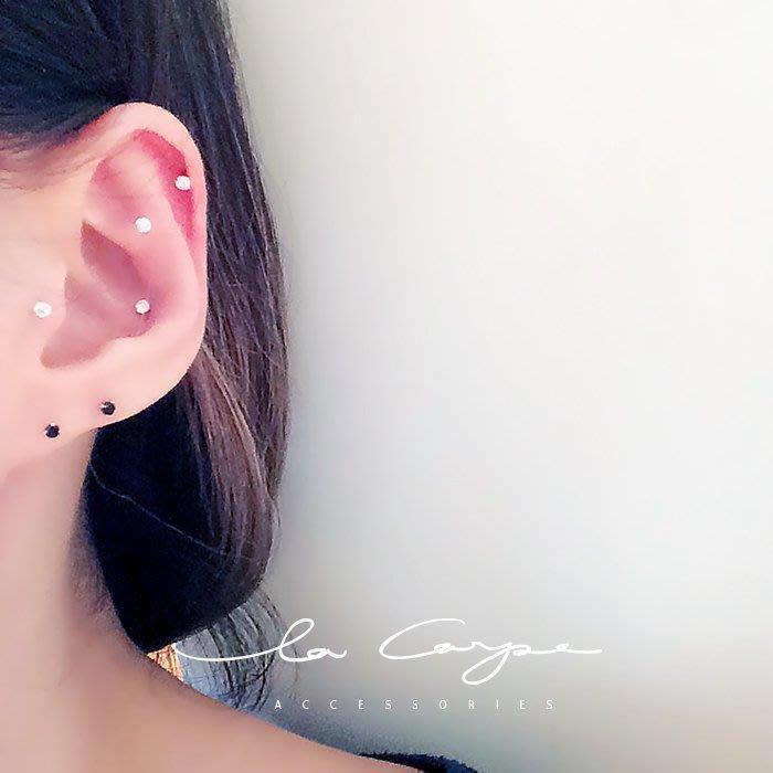 四爪小鑽迷你耳環 中性耳環 [925純銀] 鋯石 耳骨 極簡 La CARPE 飾物【CHF011】