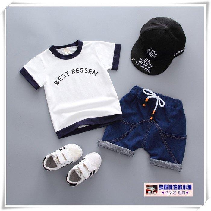 •*~ 辣媽咪衣飾小舖 ~*•❤童裝系列❤V030674韓版小男童帥氣字母休閒短袖上衣+短褲二件套套裝