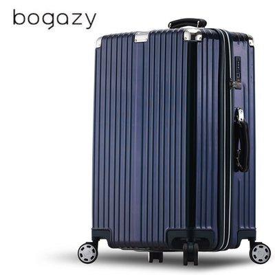 【Bogazy】炫彩之星 29吋PC可加大極輕量鏡面行李箱-炫彩藍