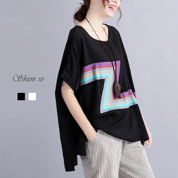享瘦衣身中大尺碼【B7119】都會時尚印花圖騰長短後長上衣