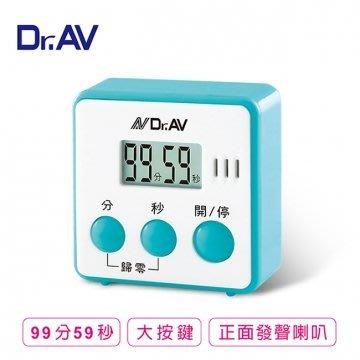 《鉦泰生活館》日式炫彩方型倒時器 TM-A45