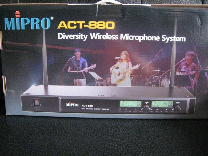MIPRO雙頻道ACT-880 112個頻率可自動變換防干擾無線麥克風超級輕唱好唱完全不會費力買再送2500有線麥克1支