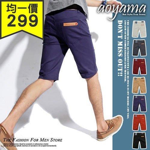 彈力短褲 韓國S.Treasure皮標彩扣彈性窄版工作褲/短褲【A88819】青山AOYAMA