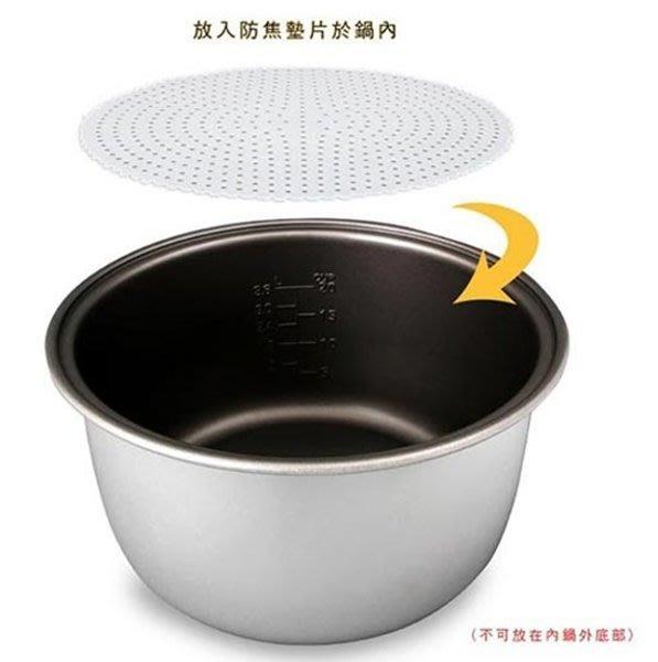 佳茵生活鋪~【內鍋賣場】尚朋堂20人份營業用煮飯鍋SC-3600專用內鍋NE-36賣場
