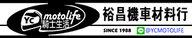 裕昌機車材料_YC騎士生活