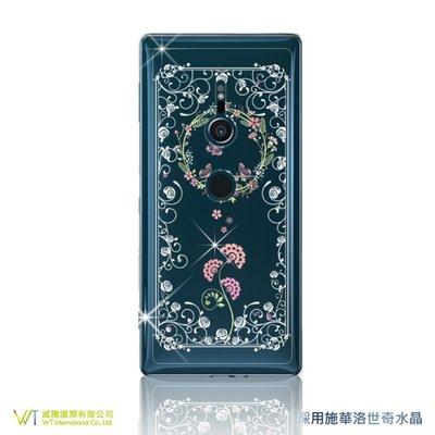 【WT 威騰國際】WT® Sony Xperia XZ2 施華洛世奇水晶 彩繪空壓殼-【蝶戀】
