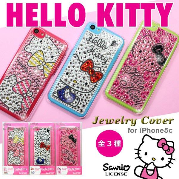 尼德斯Nydus~* 日本正版 Hello Kitty 水鑽 保護殼 手機殼 iphone5C 5C 專用 三麗鷗授權 共3款