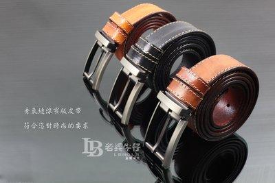 『老兵牛仔』LB-3127進口義大利縫...