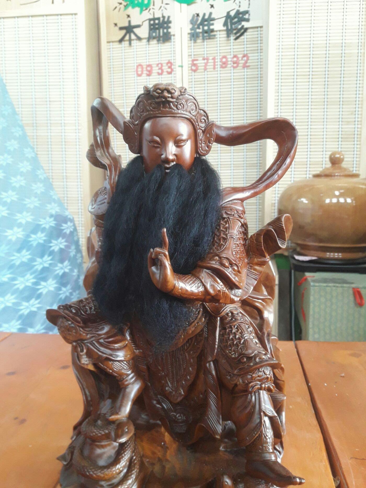 1呎3 上帝公 台灣紅豆杉雕刻