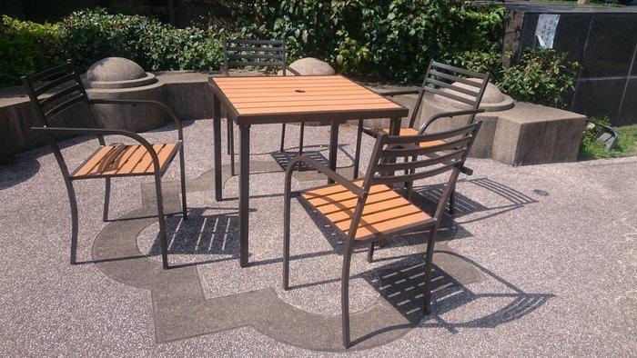 [兄弟牌戶外休閒傢俱] 塑木餐椅4張+塑木方桌80CM/組~7-11椅款~餐椅營業或自用陽台公園,堅固耐久好維持。
