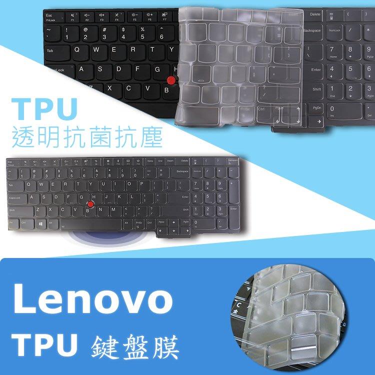 Lenovo ThinkPad E580 TPU 抗菌 鍵盤膜 (lenovo15607)