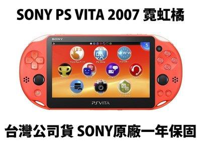 SONY PS Vita PSV PS...