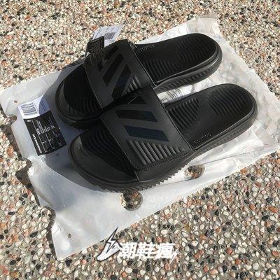 {潮鞋瘋}Adidas ALPHABOUNCE SLIDE全黑 魔鬼粘 運動拖鞋 情侶款(女)段 B41720