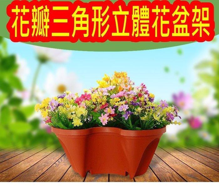 ~5 1有 ~3D 立體菜架 花架 種植箱 盆栽 花盆 種菜 草莓架 種子盆栽 爬藤架