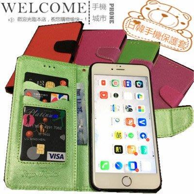 拼经济  LG V10 H962 日韩版 皮套 侧翻套 保护套 手机套