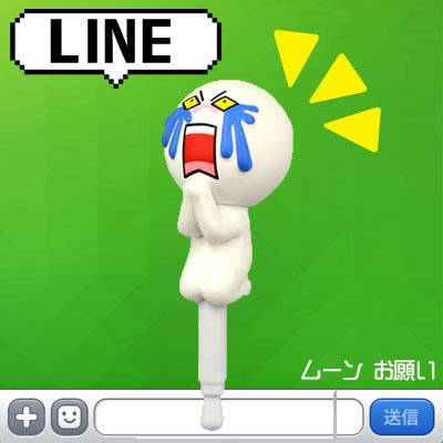 尼德斯Nydus~* 日本正版 LINE 饅頭人 Moon 哭哭  耳機塞 防塵蓋 iphone5 HTC new one note2