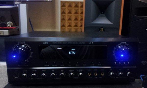 ABC內建動態擴展器擴大機 A-1聲音一級棒保證台灣最棒的音色350瓦大功率聽音樂音質真棒士林音響店找台北音響展推薦音響