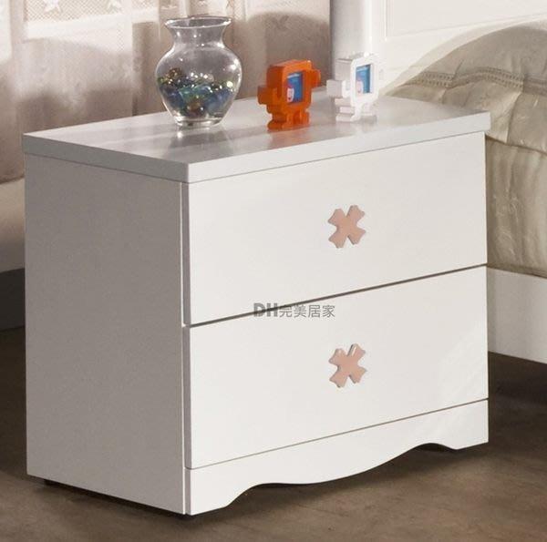 【DH】貨號HQ808《愛妮芬》雙抽床頭櫃/床邊櫃˙甜美造型˙可愛夢幻˙粉/藍/白˙主要地區免運