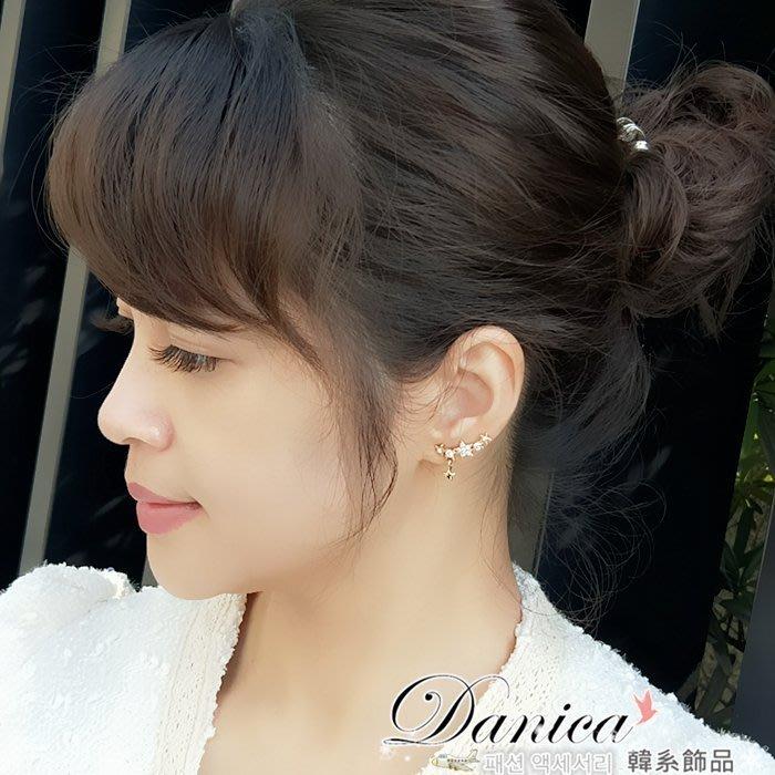 耳環 現貨 韓國氣質 甜美 閃亮 星星連線 水鑽 吊飾 耳針 K91746 批發價 Danica 韓系飾品 韓國連線