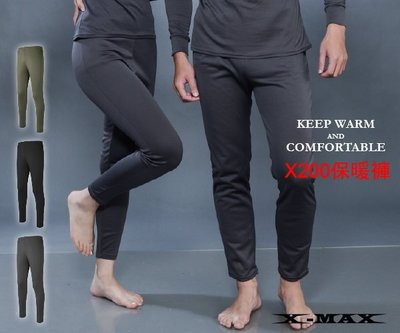 買2送1(贈品隨機)-排汗王~X-MAX~台灣製~X200保暖褲-黑/鐵灰~男女發熱褲~保暖褲~排汗~抗UV~防逆滲
