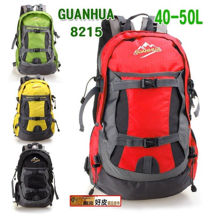 潮流好皮 GUANHUA-8215輕便登山防水背包.40公升大容量環島旅游包自行車露營户外雙肩包