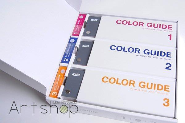 【Artshop美術用品】日本 DIC 大日本色研 123色票 色彩指南 第19版