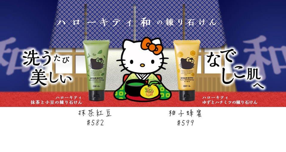 【JPGO】日本製 ROSETTE KT限定洗面乳 洗顏潔顏~柚子蜂蜜#599 / 抹茶紅豆#582