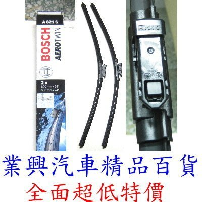 福斯 T5(2014~16)BOSCH新科技軟質雨刷片(5MMGQVW-5113)【業興汽車精品百貨】