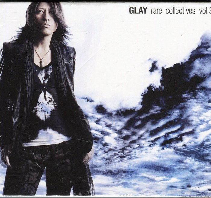 【塵封音樂盒】GLAY - rare collectives vol.3  2CD