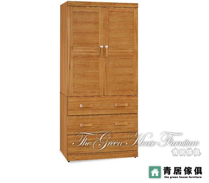 &青居傢俱&SHA-T8104-3 愛莉絲柚木3x7尺衣櫥 - 大台北地區滿五千免運費