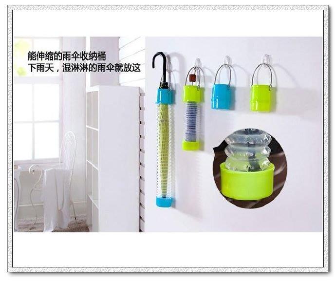 省很多~室內用伸縮雨傘套.雨水收納桶..雨水不外流..可全家取貨
