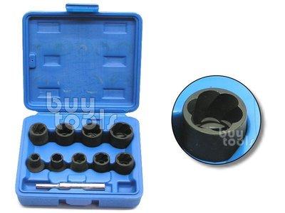 台灣工具-《專業級》四分螺旋套筒組/反牙套筒工具組/螺旋式防脫套筒/適用8~21mm 已損壞崩角滑牙螺帽螺絲專用「含稅」