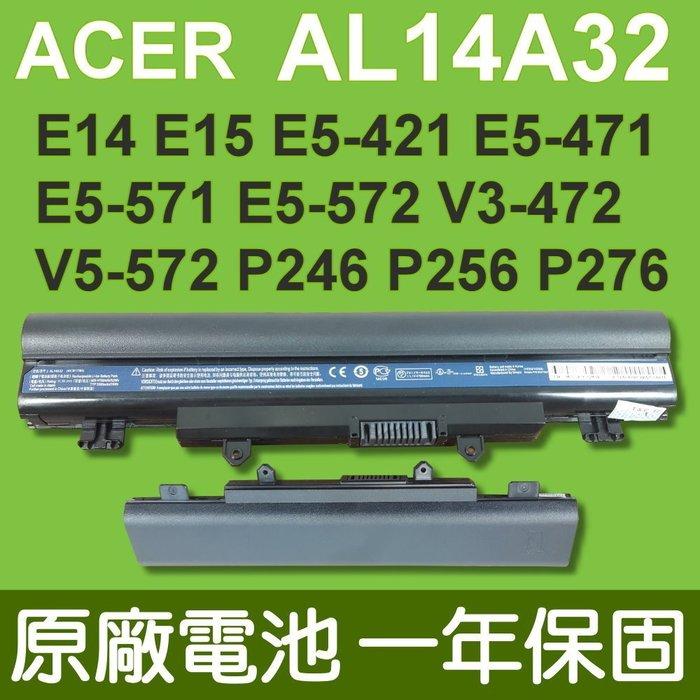 保固三個月ACER 宏碁 P246 P246-M P246-MGP256 P256-M AL14A32 原廠 筆電 電池