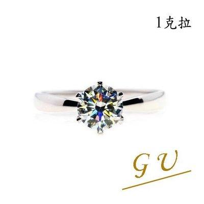 【GU鑽石】A02b求婚戒指女友生日禮...