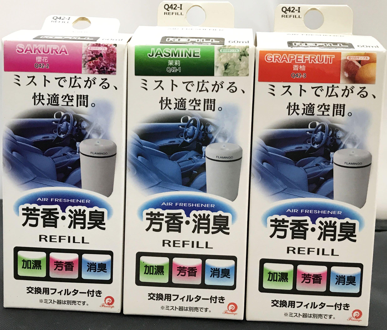 光電小舖*AIR FRESHENER 智慧型精油熏香器 60ml --補充包(香柚)--車用噴霧芳香劑 汽車百貨