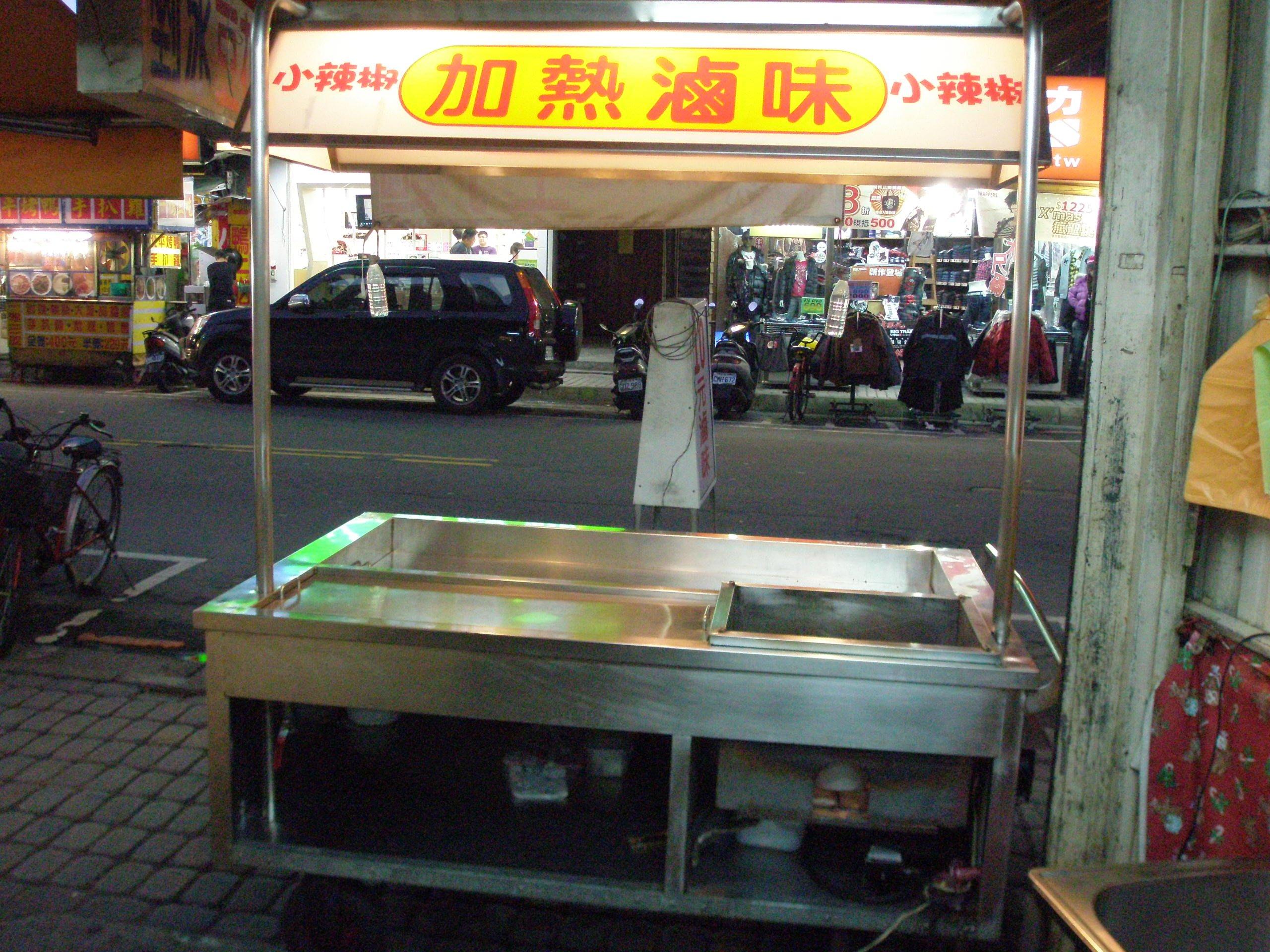 滷味餐車(長182寬110高210公分)