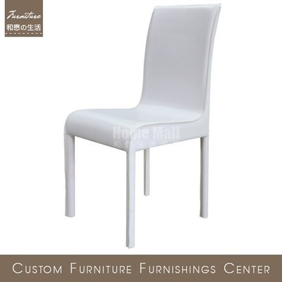 HOME MALL~優雅姿態白色餐椅(B3051)(自取)$1300元(雙北市免運費)6N