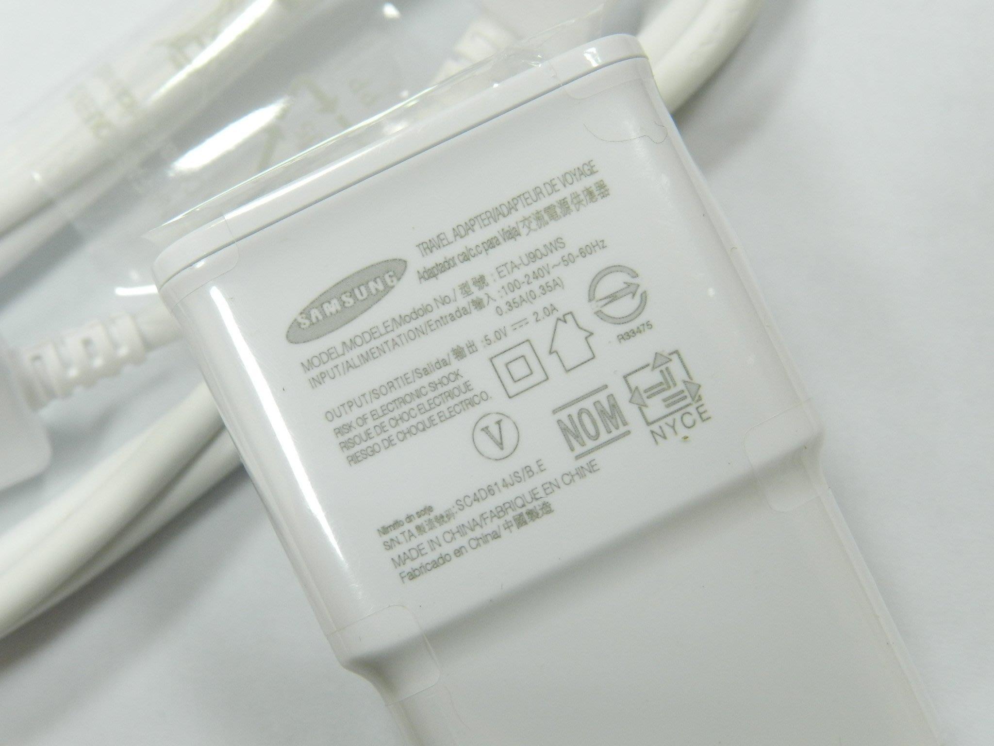 三星 Samsung N7100 Galaxy Note2 原廠旅充頭 Galaxy NOTE i9220 S3mini