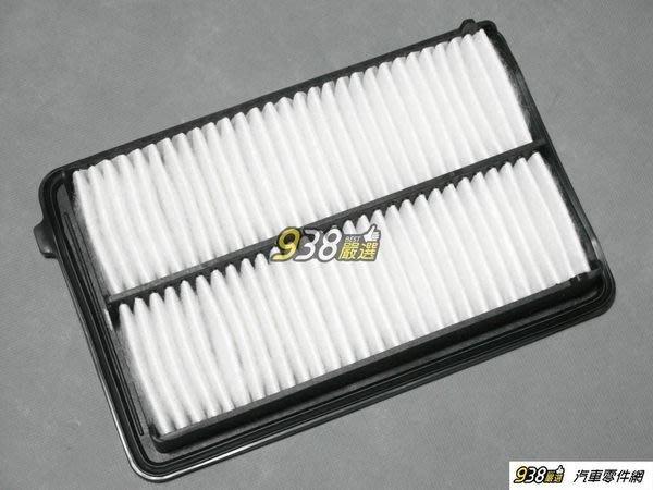 可 938 SUPER CRV 2.0 2012.10- 副廠高密度空氣空調濾網濾清器濾芯