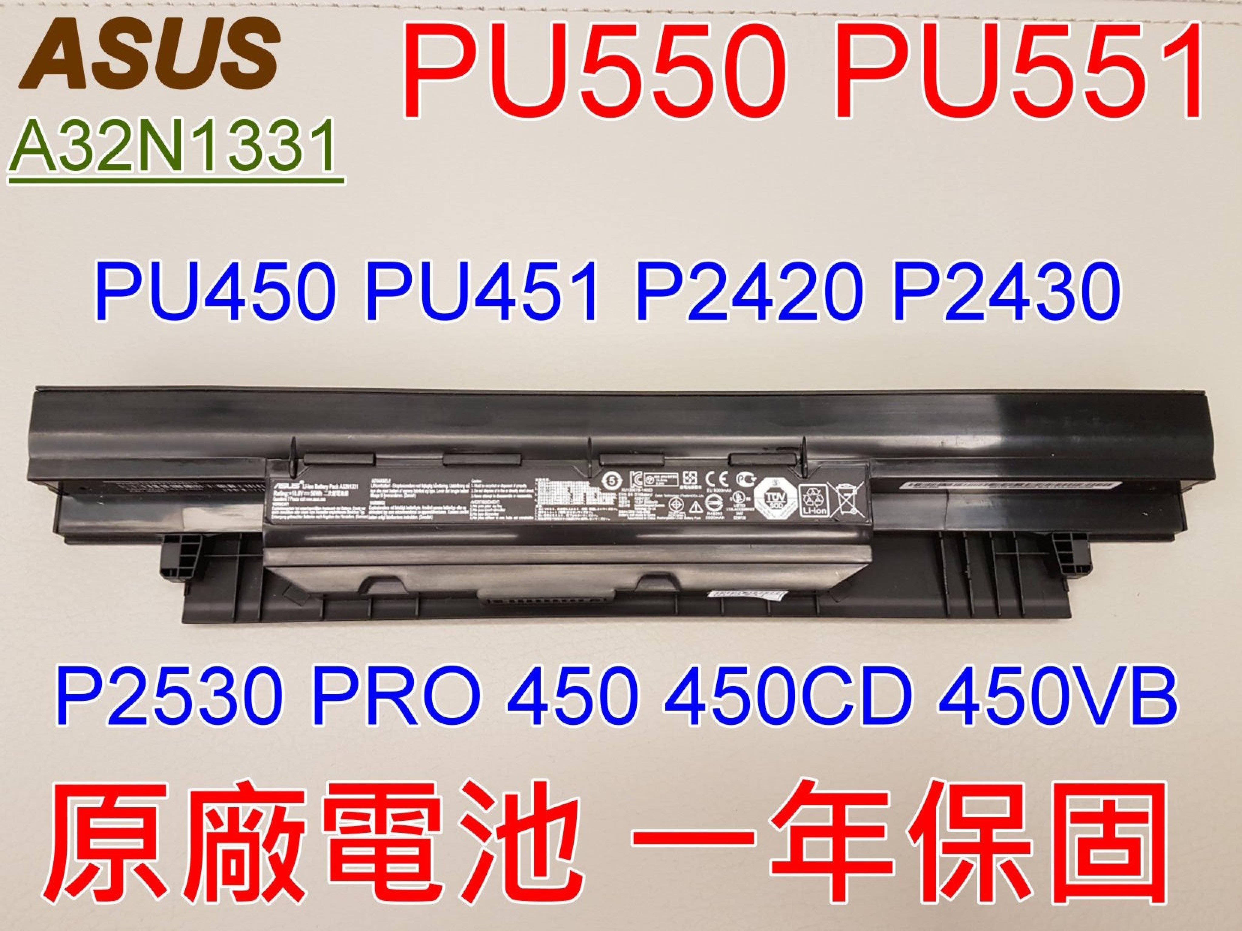 ASUS 華碩 A32N1331 原廠電池 P2420LA P2420LJ P2430 P2430U P2430UA