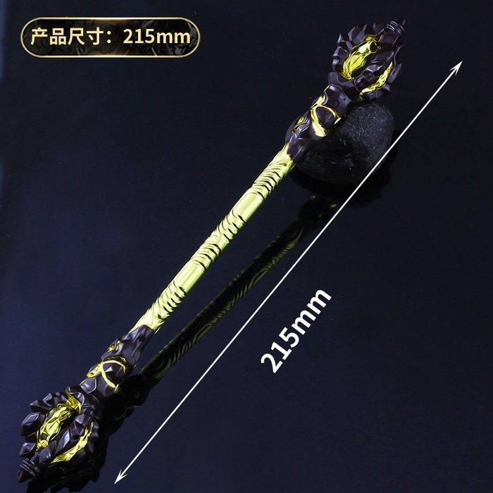榮耀王者 改版大號孫悟空地獄火金箍棒武器21公分(贈送刀劍架)